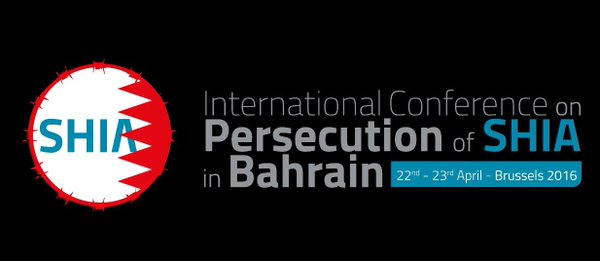 THE PERSECUTION OF SHIA IN BAHRAIN